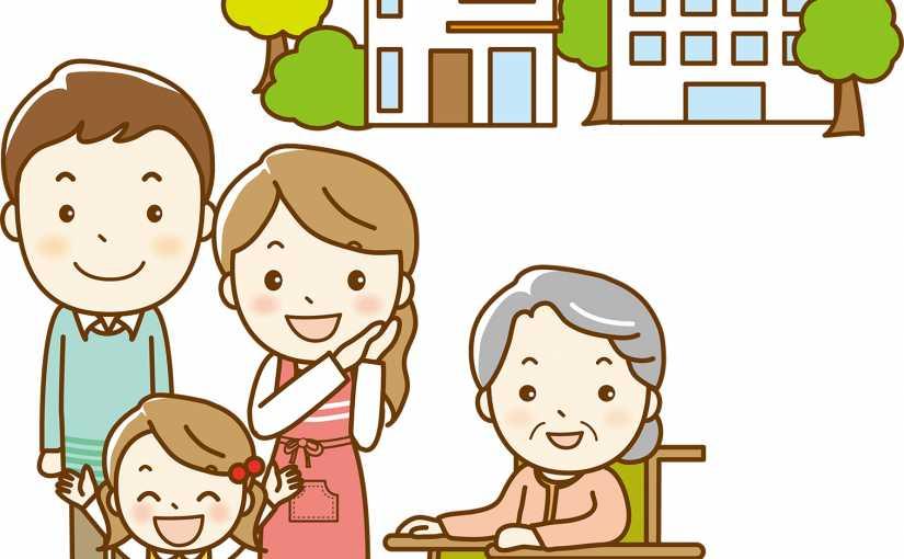 『高齢者の暮らしやすい家』~バリアフリーについて考える④~